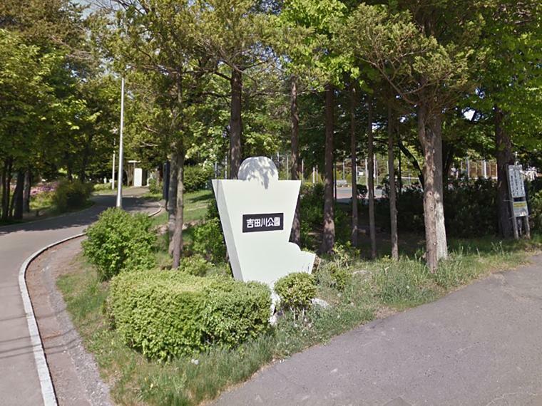 公園 吉田川公園
