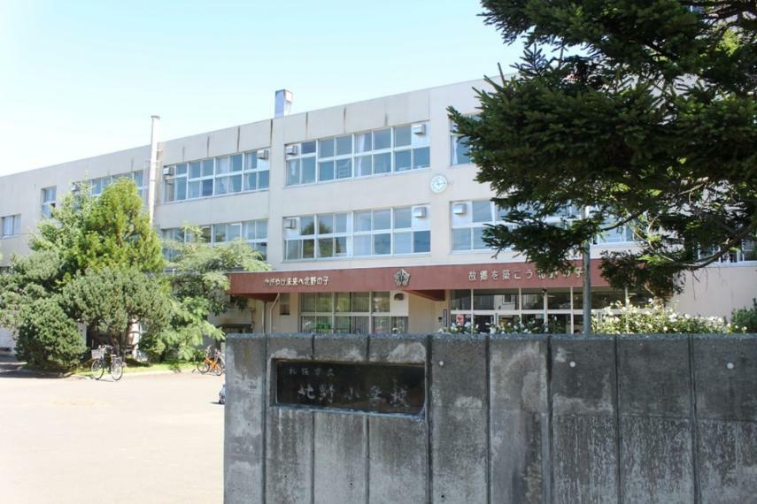 小学校 北野小学校