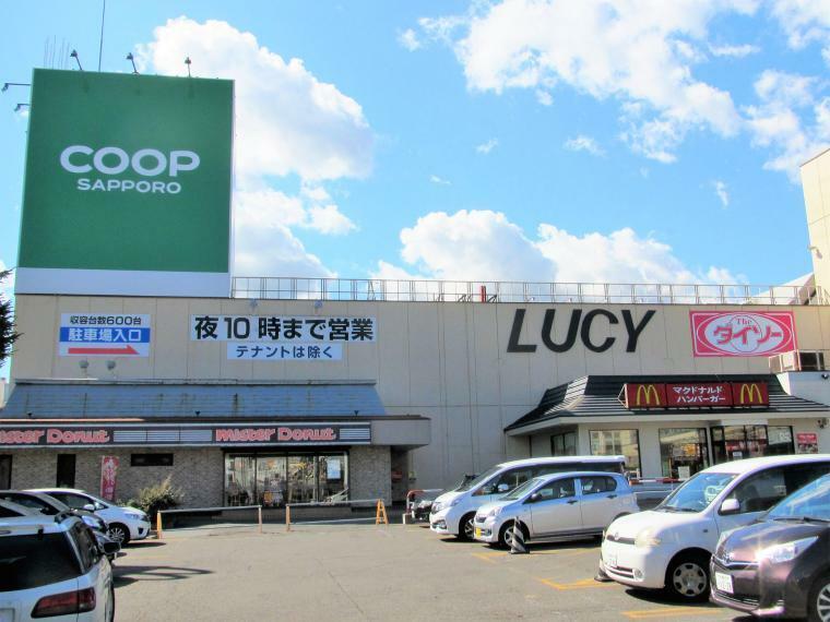 スーパー コープさっぽろ ルーシー店