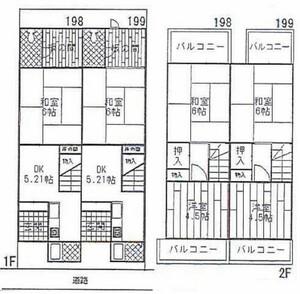 八尾市中田2丁目