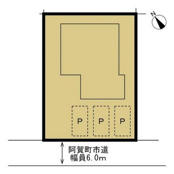 区画図 リフォーム後の配置図です。駐車は並列3台駐車できるよう拡張します。前面道路は阿賀野市道で幅員6.0mありますので、大きなお車でもラクラク出し入れ可能です。