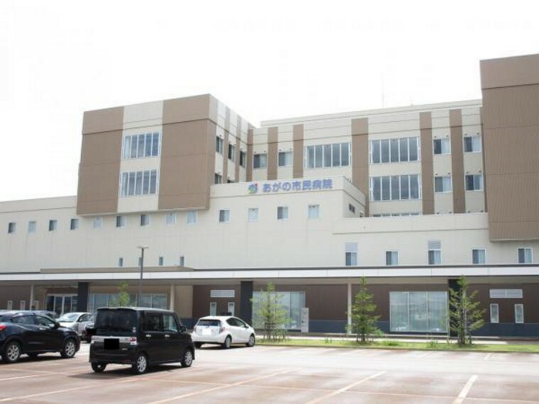 病院 あがの市民病院まで2000m(徒歩25分)。大きなの総合病院が近くにあると、なにかあった時でも安心ですね。