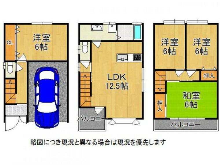 間取り図 4LDKとお部屋数充実の間取りです!