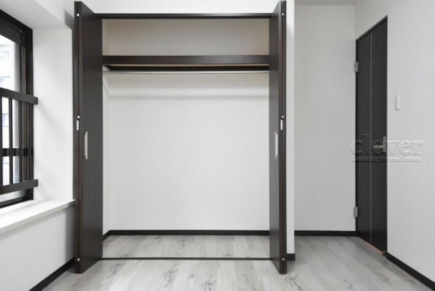収納 洋室4 クローゼット