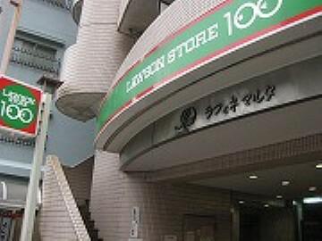 コンビニ 【コンビニエンスストア】ローソン100 練馬三丁目まで141m