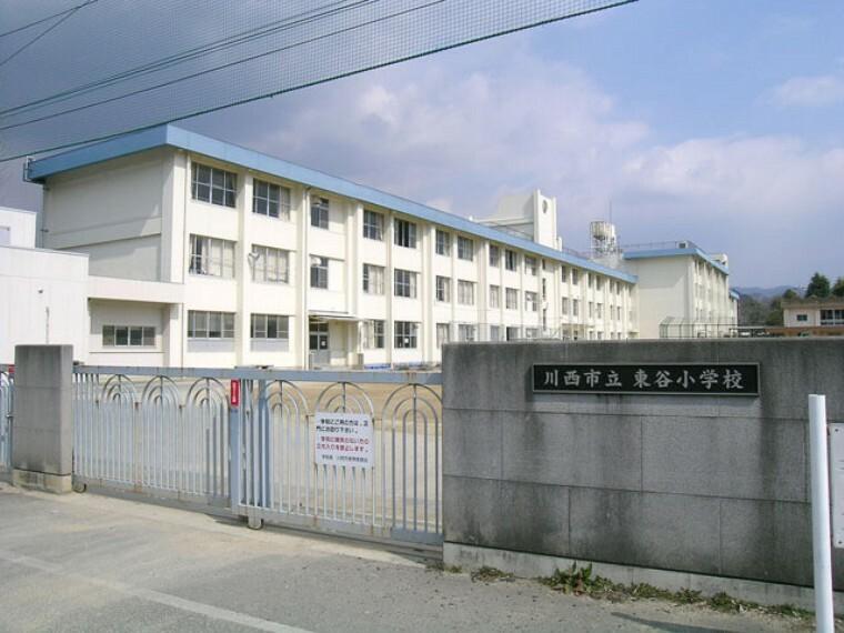 小学校 【小学校】川西市立 東谷小学校まで1804m