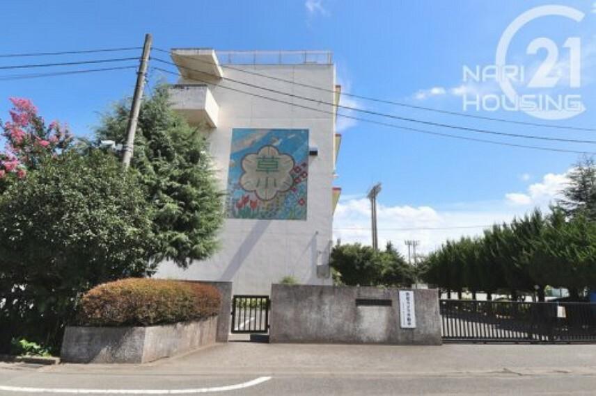 小学校 【小学校】あきる野市立草花小学校まで1544m