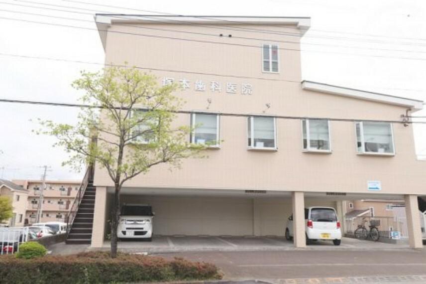 病院 【歯科】塚本歯科医院まで1340m