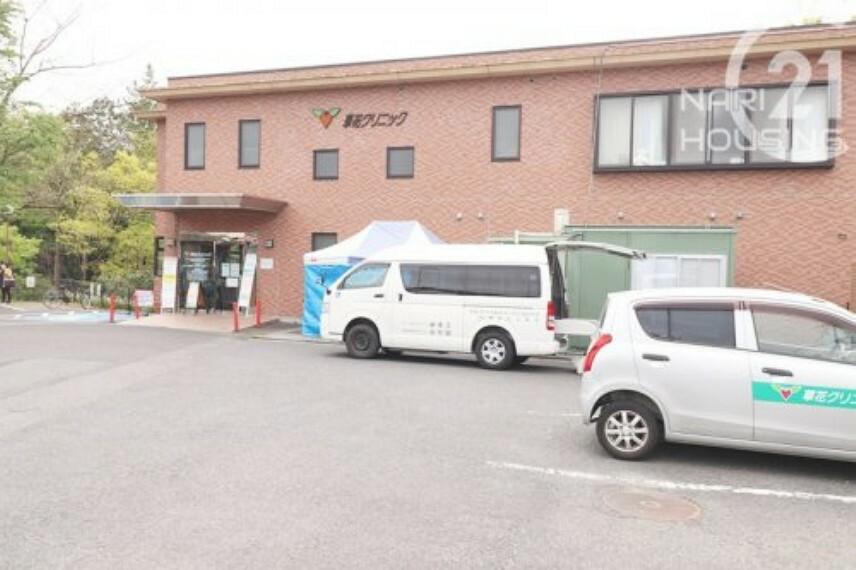 病院 【クリニック】草花クリニックまで2380m
