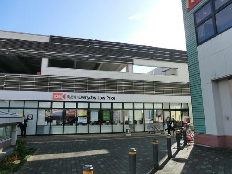 スーパー オーケー湘南台店 首都圏1都3県を中心に120店舗以上を展開するディスカウントスーパーマーケット 7:00~21:00まで営業