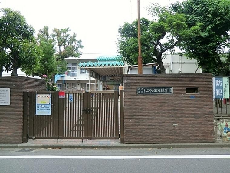 幼稚園・保育園 藤沢市役所しぶやがはら保育園