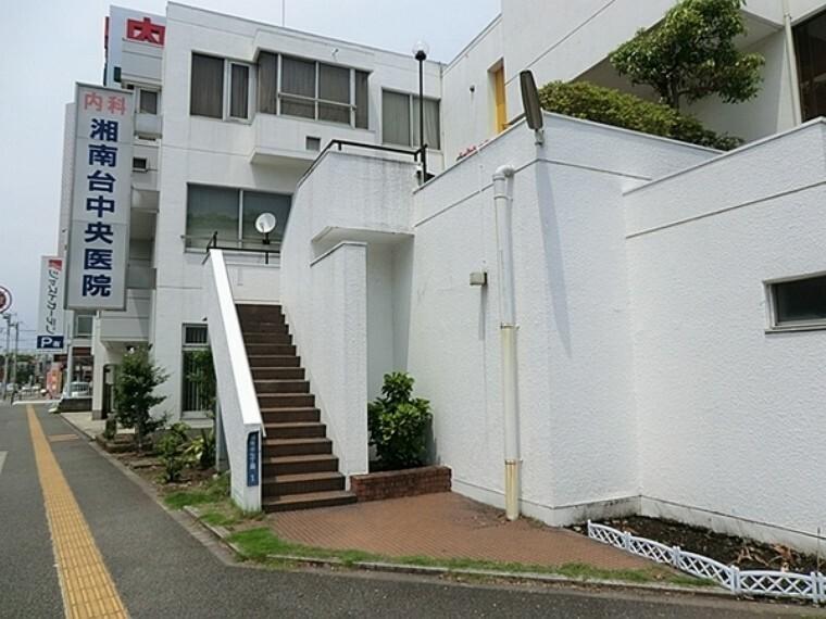 病院 湘南台中央医院