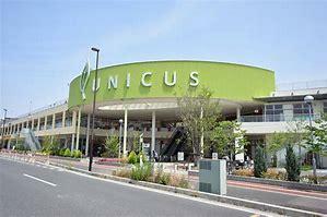 """ショッピングセンター 【ウニクス浦和美園】UNICUS(ウニクス)はラテン語で""""オンリーワン""""の意味。 あなたの毎日がきっと楽しくなります。お近くのウニクスへ、ぜひお出かけください。"""
