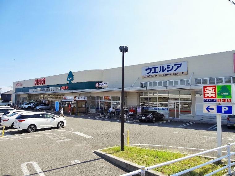 スーパー いちい 飯坂店