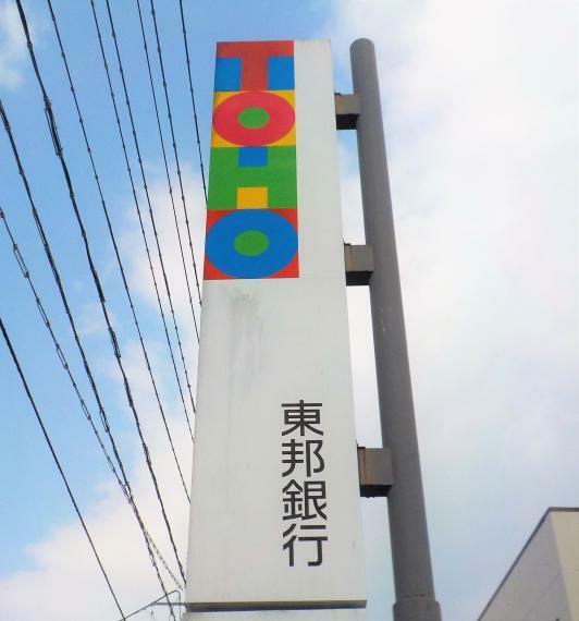 銀行 東邦銀行 飯坂支店