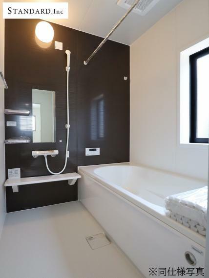 浴室 【同仕様写真】乾燥暖房機付きユニットバス