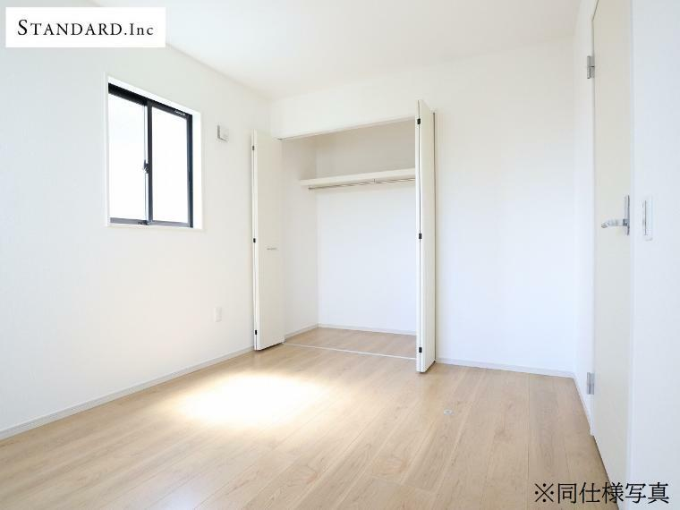 収納 【同仕様写真】2階主寝室クローゼット