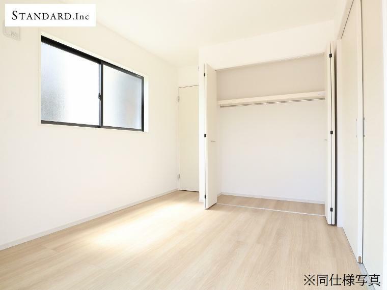 収納 【同仕様写真】1階洋室クローゼット