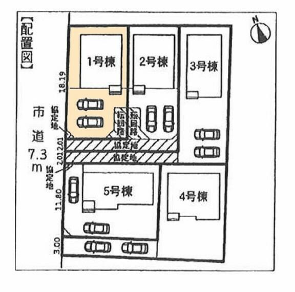 区画図 1号棟 カースペース2~3台可