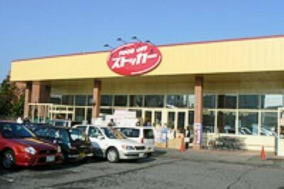スーパー FOODOFFストッカー 牛久柏田店