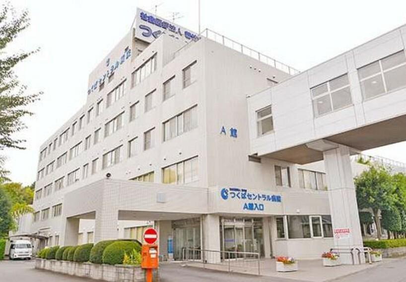 病院 つくばセントラル病院
