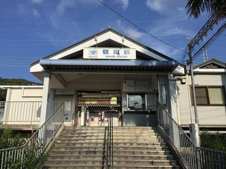 近鉄難波・奈良線【額田駅】まで徒歩約4分(約320m)