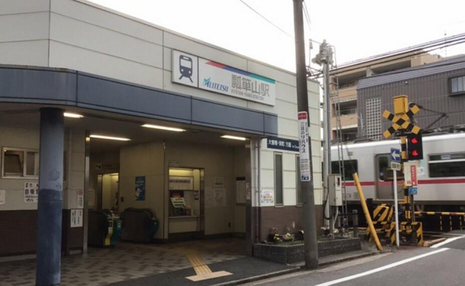 名鉄瀬戸線「瓢箪山」駅まで約400m(徒歩5分)