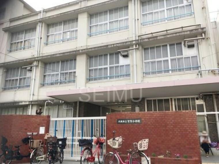 小学校 【小学校】大阪市立聖賢小学校まで614m