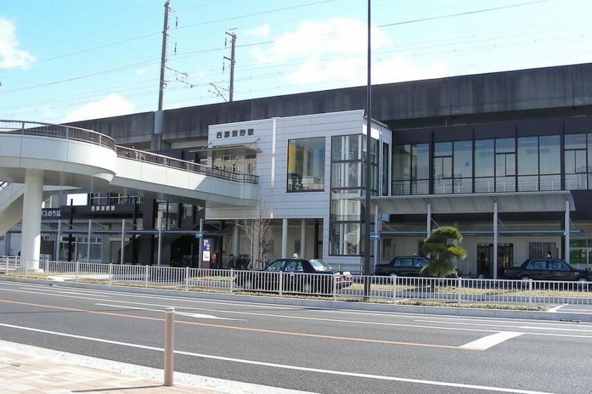 【駅】西那須野駅まで2484m