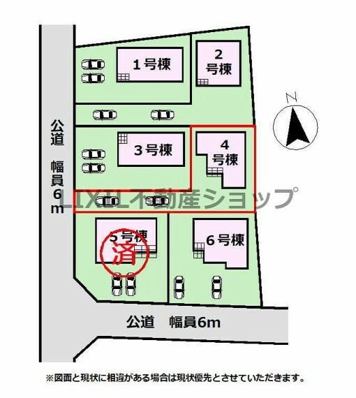 区画図 区画図です。区画整理地内につき、ゆとりのある区画です!