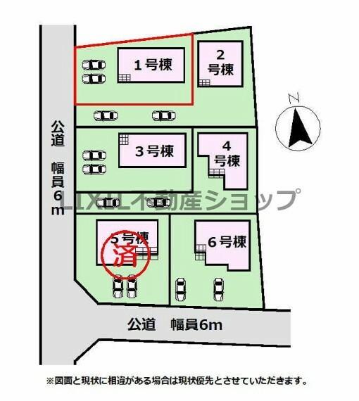区画図 区画図です。区画整理地内につき、ゆとりのある区画です。