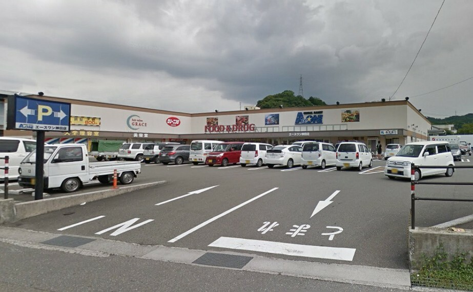 スーパー 【スーパー】ACEONE(エースワン) 神田店まで543m