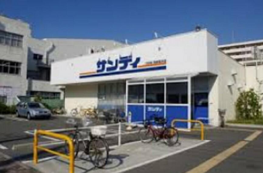 スーパー 【スーパー】サンディ 尼崎長洲店まで389m