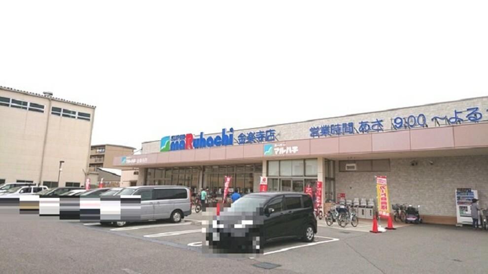 スーパー 【スーパー】スーパーマルハチ 金楽寺店まで422m