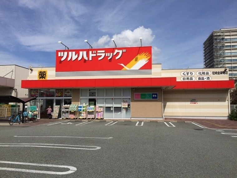 ドラッグストア 【ドラッグストア】ツルハドラッグ 尼崎金楽寺店まで384m