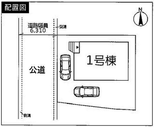 区画図 駐車場2台と庭