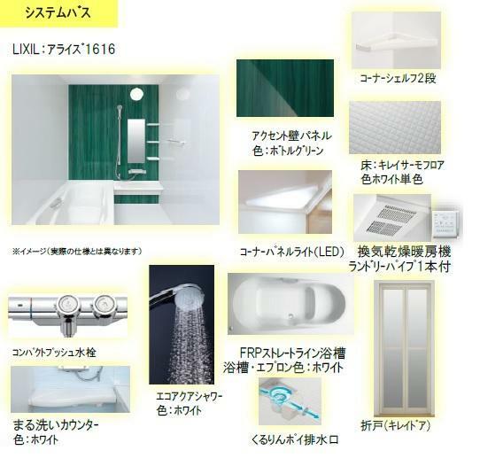 """一坪タイプの浴室は足を伸ばしてゆったりくつろげます。浴室乾燥機付きで、入浴前に暖房機能を事前につけておけば""""ヒートショック現象""""の対策にもなります。また、雨の日にも洗濯物が乾かせて便利です。"""