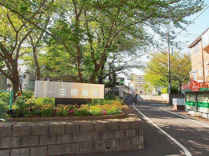病院 国家公務員共済組合連合会三宿病院 徒歩4分。