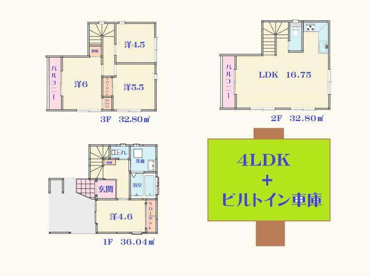 コスモホーム住宅販売浦和営業所