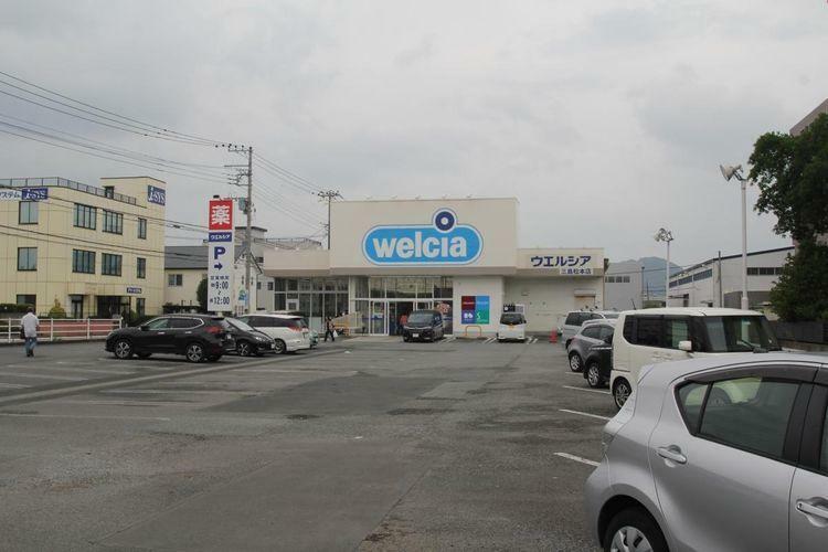 ドラッグストア ウエルシア/三島松本店