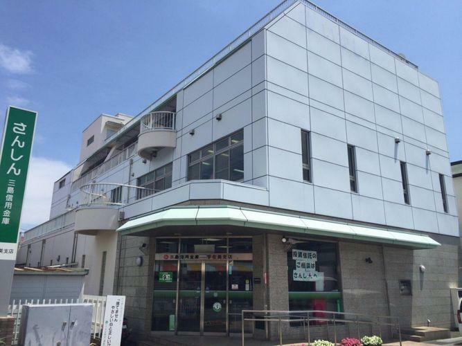 銀行 三島信用金庫松本支店
