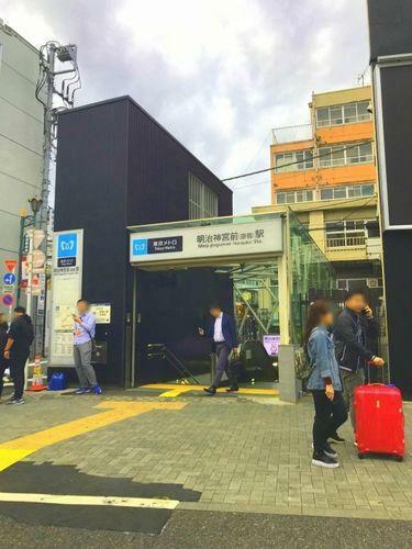 明治神宮前駅(東京メトロ 千代田線) 徒歩13分。