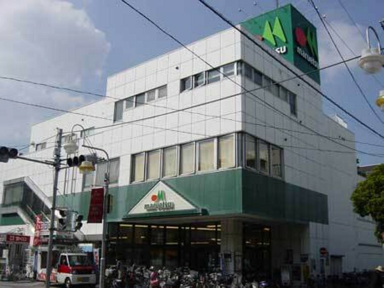 スーパー (マルエツ松江店)