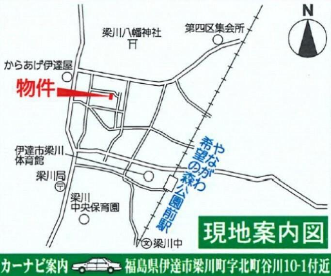 土地図面 <現地案内図>閑静な住宅街です!