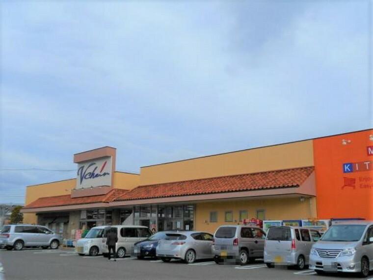 スーパー ブイチェーン富田東店 徒歩約12分(1035m)