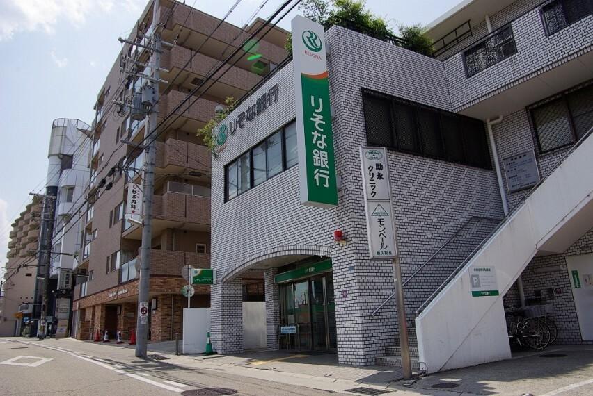 銀行 【銀行】りそな銀行 西宮北口支店仁川出張所まで1155m