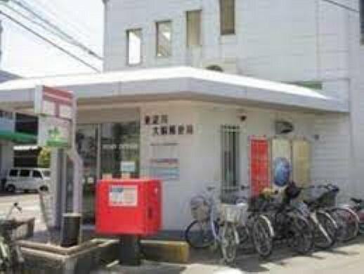 郵便局 【郵便局】東淀川大桐郵便局まで3547m