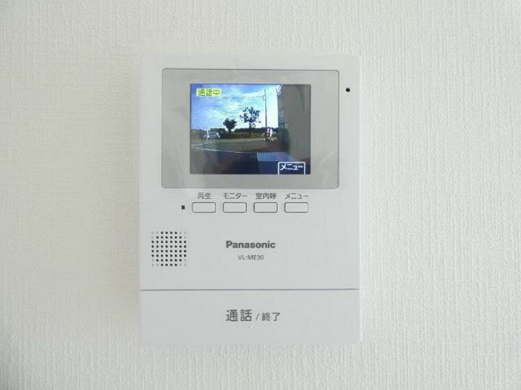TVモニター付きインターフォン 来客の顔が分かるTVモニタドアホン。