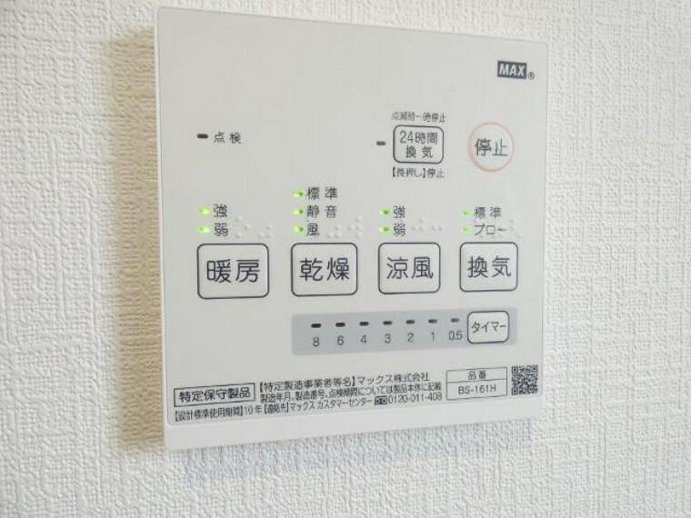 冷暖房・空調設備 浴室換気乾燥機付きで暑い日・寒い日の冷暖房や浴室のカビ防止にも便利ですね
