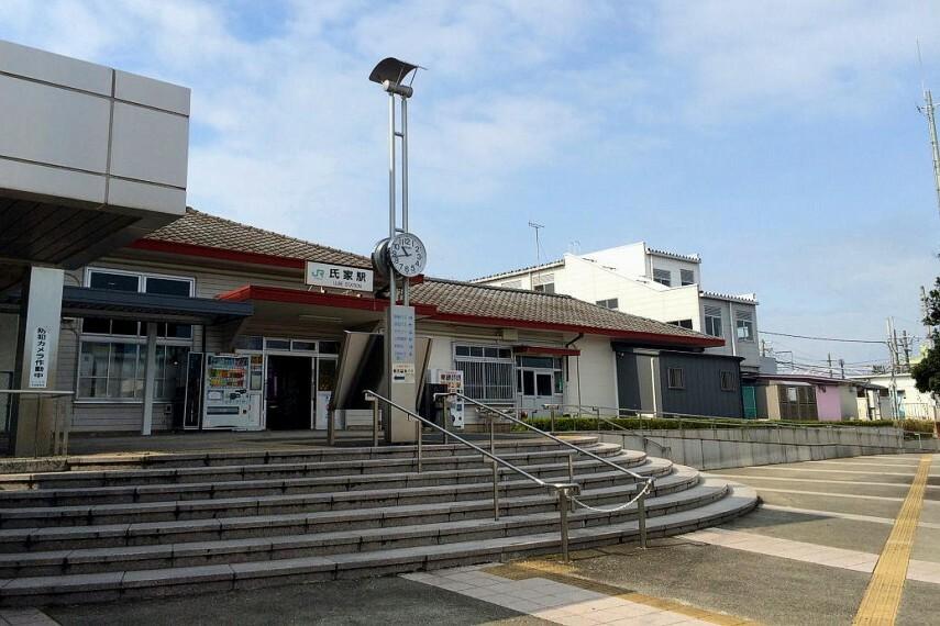 【駅】氏家駅まで2584m